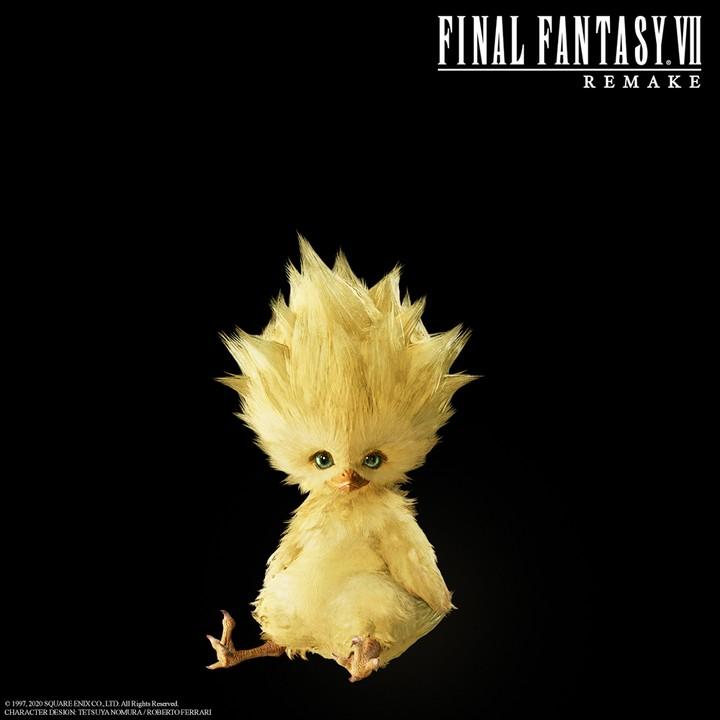 Galerie Final Fantasy VII remake